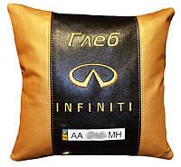 Авто Подушка подарок в машину с логотипом Infiniti инфинити