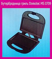 Бутербродница гриль Domotec MS 0709!Акция