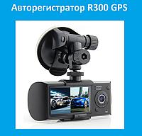 Авторегистратор R300 GPS