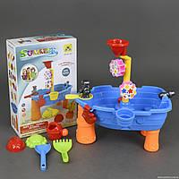 """Столик для песка и воды HG 667 (12) """"Кораблик"""" в коробке"""