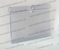 Ценникодержатель для крючков 95мм ценникодержатель для крючков, пластиковый ценникодержатель