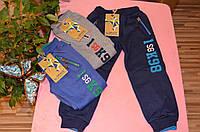 Утепленные спортивные штаны для мальчиков оптом 86-116 cm, фото 1