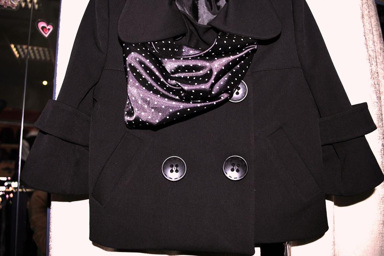 Шкільний піджак AHSEN MORVA 0d8c97e15be06