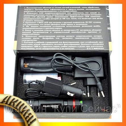 Тактический фонарик Police BL- T613-T6 158000W!Акция, фото 2