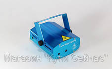 Лазерный проектор диско LASER 4in1!Акция, фото 3