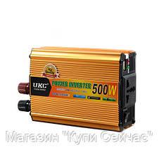 Преобразователь UKC Inverter 500W!Акция, фото 2