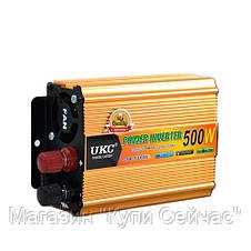 Преобразователь UKC Inverter 500W!Акция, фото 3