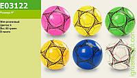 """Мяч резин. 5цветов, 9 """" 80g, в пакете"""
