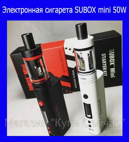 Электронная сигарета SUBOX mini 50W!Акция, фото 2