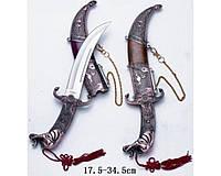 Кинжал сувенирный слон №0464