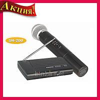 Микрофон Shure DM SH-200!Акция