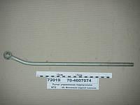 Рычаг управления гидроузлами (пр-во МТЗ) 70-4607074