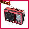 Радиоприемник RX-006UAR!Акция