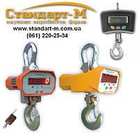 Весы крановые электронные, ваги кранові UPW 500, Весы крановые UPC 2000, UPC 4000, Весы крановые UPC 5000