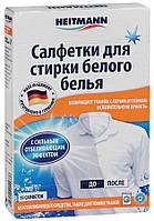 Салфетки отбеливающие для стирки белого белья 15+2шт Heitmann