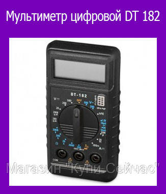 Мультиметр цифровой DT 182!Акция, фото 2