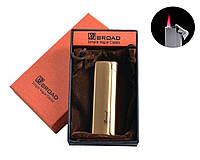 Зажигалка подарочная BROAD №4830-2