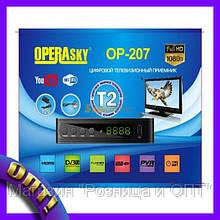 Приставка Т2 OPERAsky OР-207!Опт