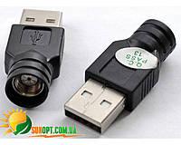 Зарядное устройство для электронной сигареты USB