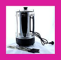 Электрошашлычница Domotec BBQ (Домотек) 6 шампуров вертикальная!Акция