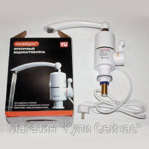 WATER HEATER  Мини бойлер MP 5275!Акция, фото 3