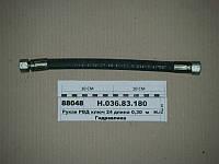 Рукав РВД ключ 24 длина 0,30 м (пр-во Гидросила) Premium Н.036.83.180