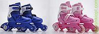 Ролики RS16021 р.S 31-34, пластик.рама, колеса PVC, 1 свет, 2 цвета