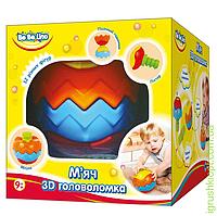 Сборный 3D мяч-головоломка, 5 деталей, 9м+, укр.упаковка, PS