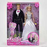 Кукла 99026 (48) жених и невеста, в коробке