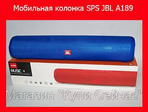 Мобильная колонка SPS JBL A189, фото 2