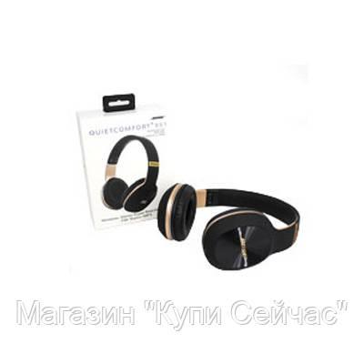Беспроводные наушники BOSE 951 Bluetooth, фото 2