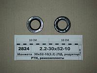 Манжета 30х52-10(1.2) (ПД, редуктор ПВМ-кон. пара, верт-го. вала)  (пр-во Рось-Гума) 1.2-30х52-10
