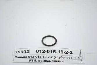 Кольцо (трубопров. и арматуры пневмопр. тормозов) (пр-во Рось-Гума) 012-015-19-2-2
