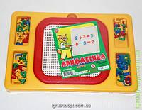 "Мозаика ""Арифметика"", Промтекс"