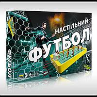 Футбол арт. F0001 Розмір: 380Х590Х70 мм