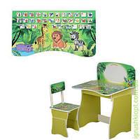 Парта регулир-я высота, 65-40см, отк.столеш, со стульчиком, джунгли, салат, в кор, магнит