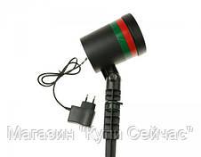 Уличный лазерный проектор Shower Light 908!Акция, фото 2