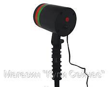 Уличный лазерный проектор Shower Light 908!Акция, фото 3