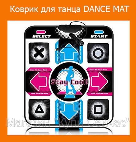 Коврик для танца DANCE MAT!Акция, фото 2