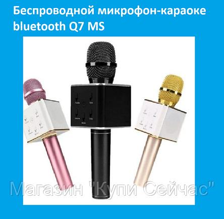 Беспроводной микрофон-караоке bluetooth Q7 MS (розовый, золото, черный), фото 2