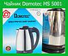 Чайник Domotec MS 5001!Акция