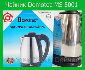 Чайник Domotec MS 5001!Акция, фото 2