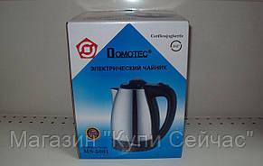 Чайник Domotec MS 5001!Акция, фото 3