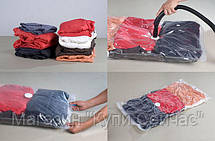 Пакет VACUM BAG 70*100!Акция, фото 3