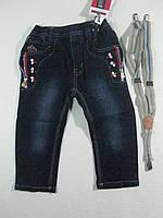 Джинсы для мальчика, размеры 98-128, арт. CSQ-88098, фото 1