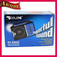 Радио RX A06 GOLON!Акция