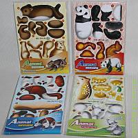"""Www 3D Пазлы """"Животные"""" 4 вида"""