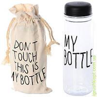 Бутылка для фитнесса спортивная, 19см, пластик, в сумке, в кульке