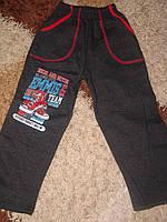 Спортивные штаны для мальчика, начес