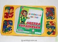"""Мозаика """"Абетка українська"""", Промтекс"""